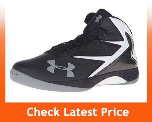 best basketball shoes for ankle support - Under Armour Lockdown